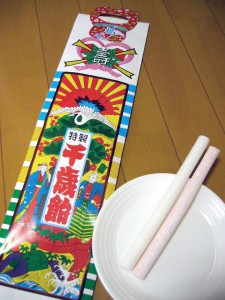 Long_stick_of_red_and_white_candy_sold_at_children's_festivals,chitose-ame,katori-city,japan